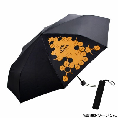 hack_umbrella.jpg